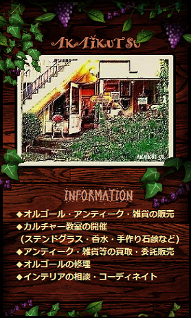 WDパネルP&info80%-95%BK.png